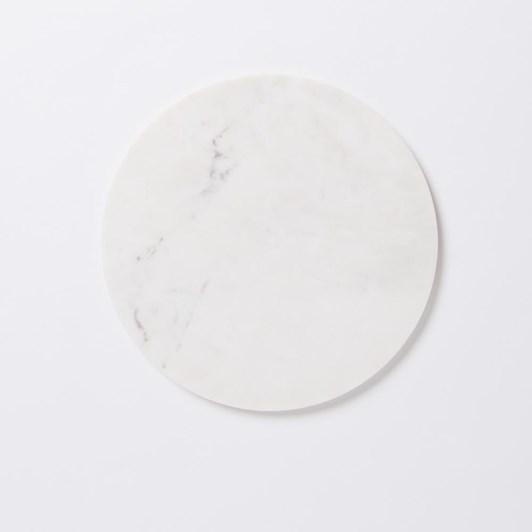 Citta Ora Round Marble Board White