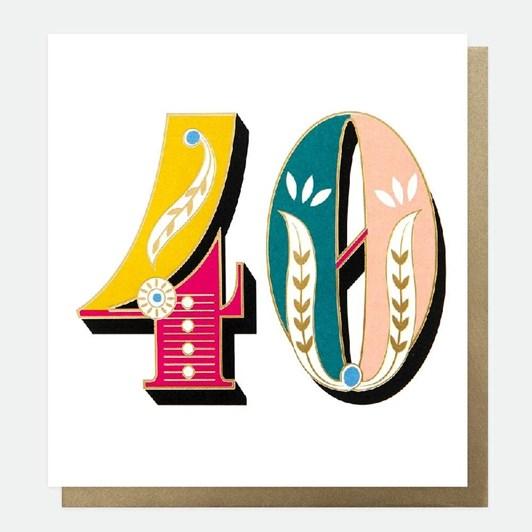 Caroline Gardner Carnival 40Th Birthday Card