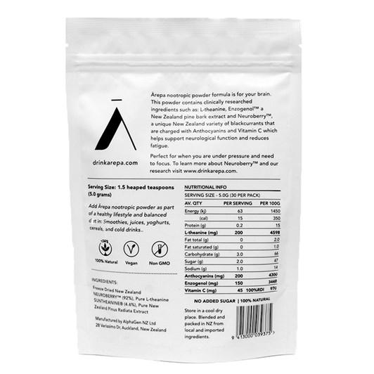 Arepa Nootropic Powder 150g