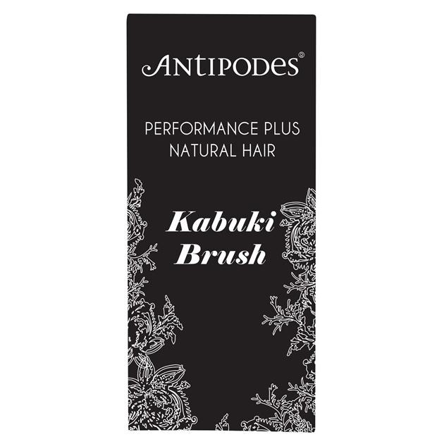 Antipodes Kabuki Brush - na