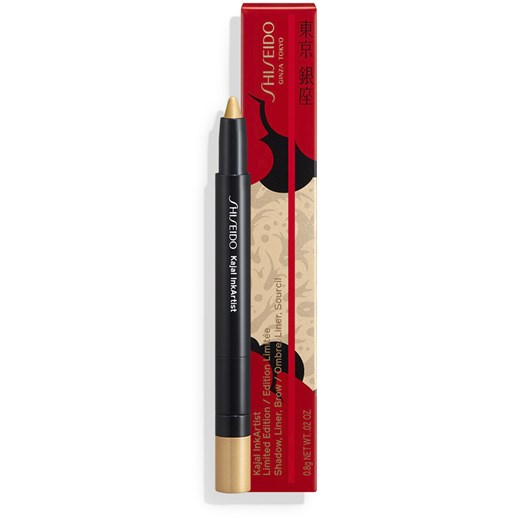 Shiseido Kajal InkArtist Limited Edition