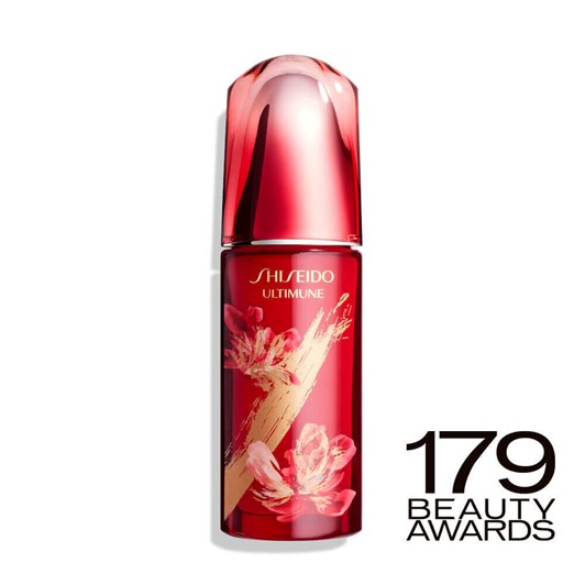 Shiseido Ultimune Power Infusing Concentrate Limited Edition 75ml