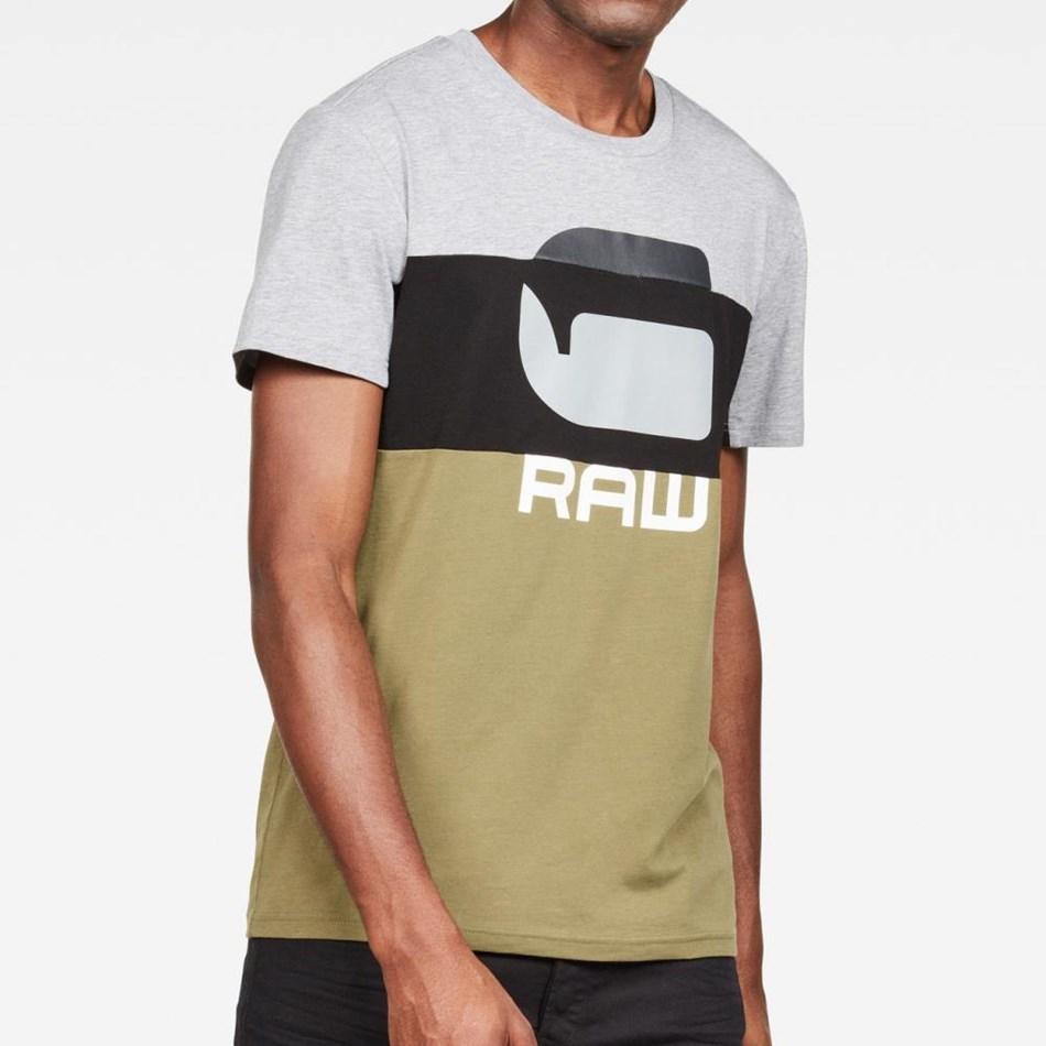 G-Star Graphic 41 R T-Shirt S\S - sage