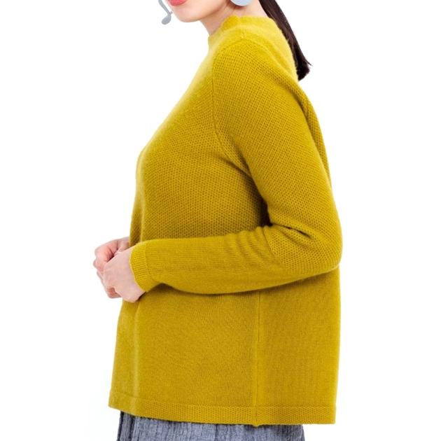 Elk Honning Sweater - sweet grass-gree