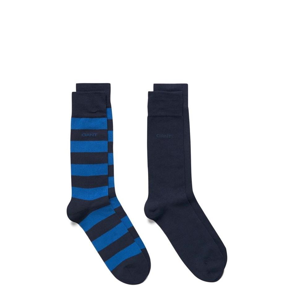 Gant 2-Pack Bar Stripe Socks - 436 blue