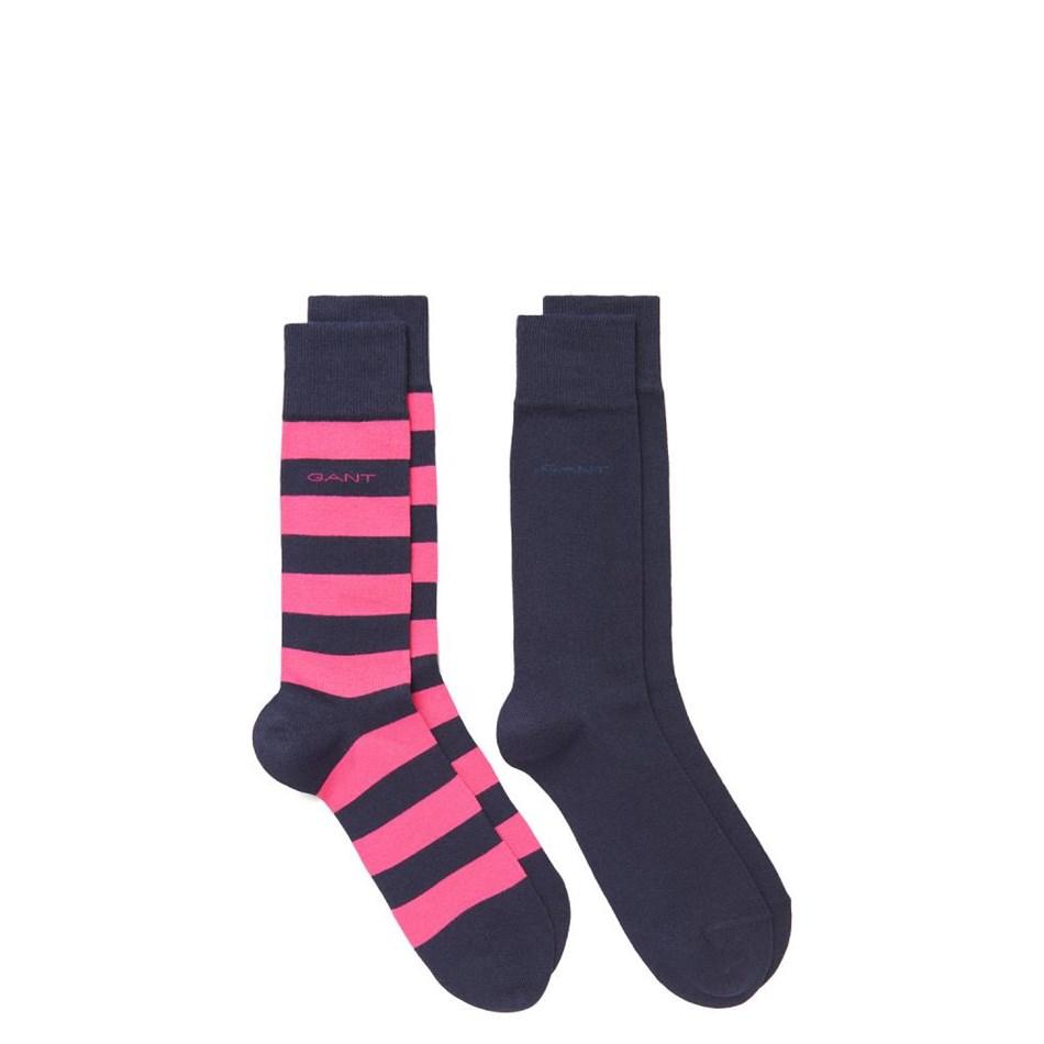 Gant 2-Pack Bar Stripe Socks - 634 potion