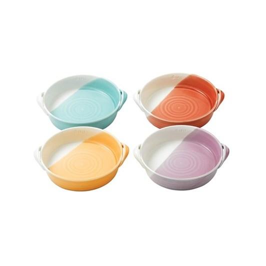 Royal Doulton 1815 Bright Mini Serving Dishes Set of 4