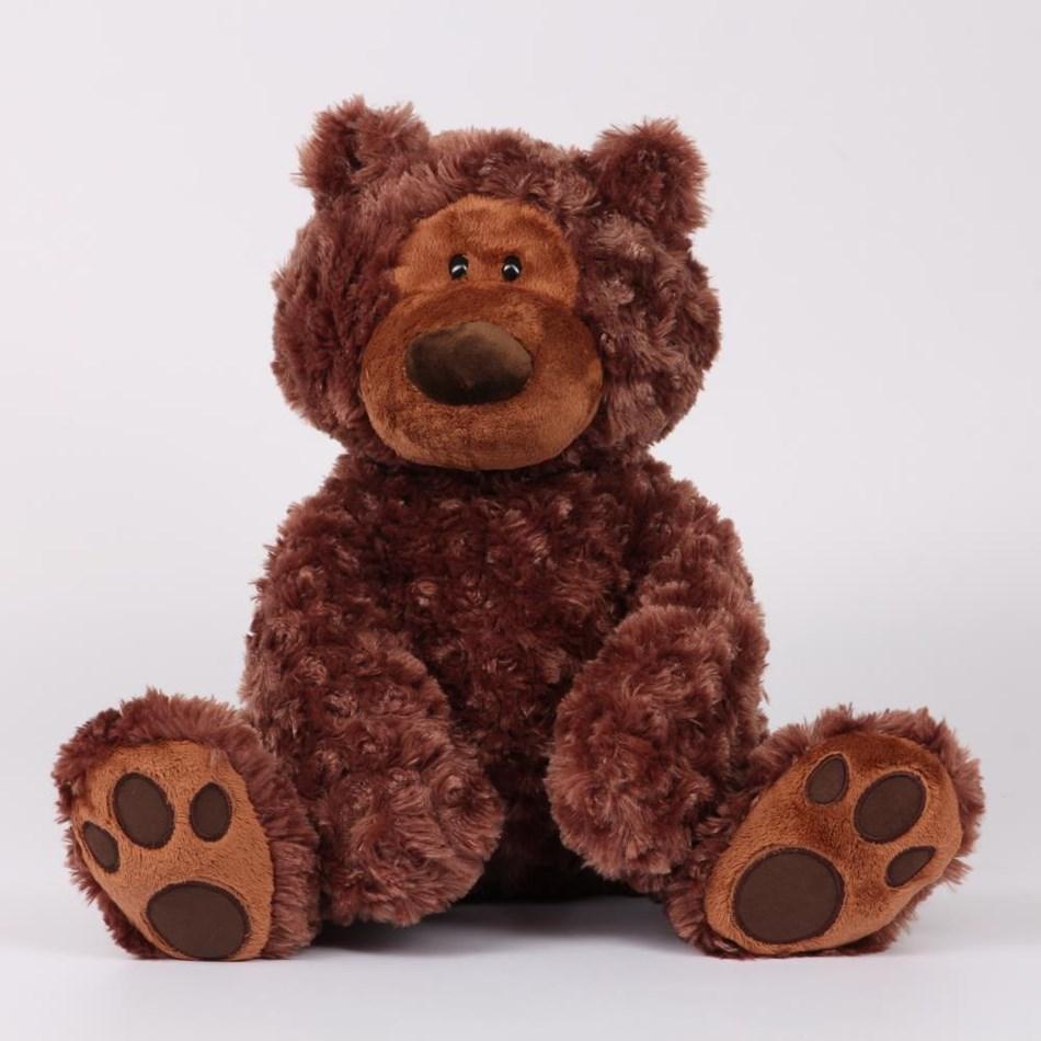Baby Gund Bear: Philbin Dark Brown 47Cm - na