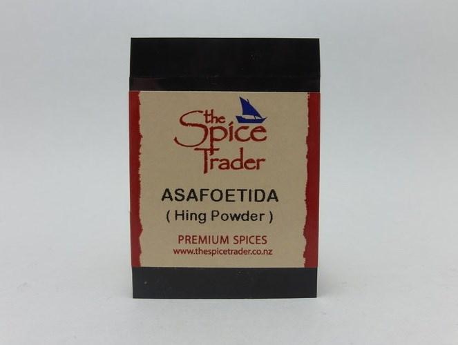 Spice Trader Cardamom Seeds 40g na